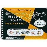 マルマン スケッチブック OneDay 図案 B6 Vol3 S562