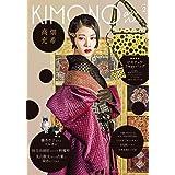 KIMONOanne. vol.2 [付録つき] ([テキスト])