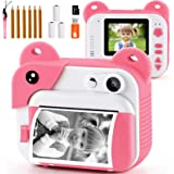 PROGRACE Kids Print Camera Instant Print Camera for Kids Travel Learning Birthday Gift Portable Digital Creative Print Camera