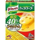 味の素クノールカップスープコーンクリーム塩分40%カット 18.2g×3袋×10箱