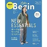 LaLaBegin (ララビギン) 10・11 2021 Vol.41