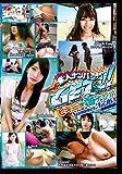 GET!! 素人ナンパ 2014ビキニ★海ナンパ [DVD]