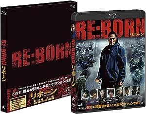 RE:BORN リボーン【Blu-ray】アルティメット・エディション〔期間限定生産〕