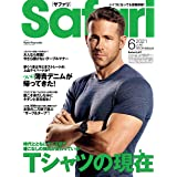 Safari(サファリ) 2021年 06 月号 [大人にとってのTシャツとは?]