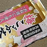 前島食品 梅昆布茶 300g 業務用 粉末 梅こぶ茶 梅こんぶ茶