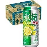 キリン 氷結 サワーレモン [ チューハイ 500ml×24本 ]