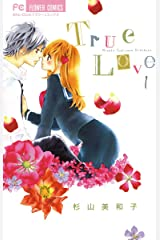 True Love(1) (フラワーコミックス) Kindle版