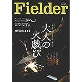 Fielder vol.47 [雑誌]