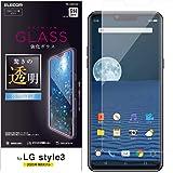 エレコム LG Style 3 フィルム 0.33mm 高光沢 [画質を損ねない、驚きの透明感] PM-L202FLGG