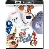 ペット2 4K Ultra HD+ブルーレイ[4K ULTRA HD + Blu-ray]