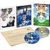 サカサマのパテマ 限定版 [DVD]