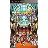 ダンジョントラベラーズ2王立図書館とマモノの封印 (通常版) 特典なし - PSP