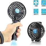 ミニ扇風機 携帯扇風機 卓上扇風機 小型扇風機 ミニファン