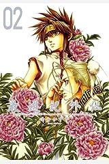 最遊記外伝: 2 (ZERO-SUMコミックス) Kindle版