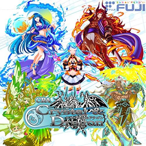 CRクリスタル&ドラゴン オリジナルサウンドトラック