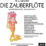 モーツァルト:歌劇『魔笛』