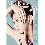 Mai Kuraki Treasure Book ~倉木麻衣トレジャーブック~【超豪華本】 ([バラエティ])