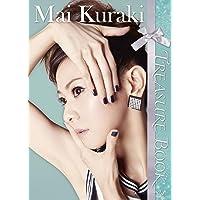 Mai Kuraki Treasure Book ~倉木麻衣トレジャーブック~【超豪華本】
