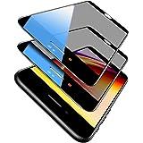 TORRAS iPhone SE 用ガラスフィルム iphone 8/7用ガラスフィルム 覗き見防止 全面保護フィルム 縁が浮かない・気泡なし 2枚セット ガイド枠付き 液晶保護 強化ガラス 高透過率 触感タッチ iPhone SE2/7/8用保護フ