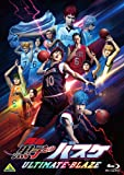 【Amazon.co.jp限定】舞台「黒子のバスケ」ULTIMATE-BLAZE [Blu-ray] (撮り下ろし2L判…