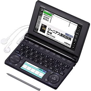 カシオ 電子辞書 エクスワード 高校生モデル XD-B4800BK ブラック