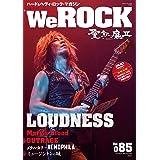 WeROCK Vol. 085