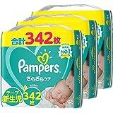 【テープ 新生児サイズ】パンパース オムツ さらさらケア (5kgまで) 342枚(114枚×3パック) [ケース品] 【Amazon限定品】