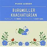 ブルグミュラー18の練習曲/ハチャトゥリャン:少年時代の画集
