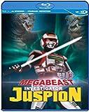 Megabeast Investigator Juspion: Complete Series [Blu-ray][輸入…