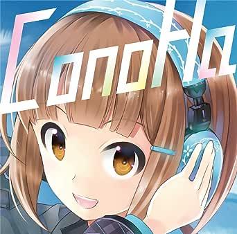 美雲このは REMIXアルバム「ConoHa」 (初回生産限定盤)(予約特典:オリジナルクリアポスター付)