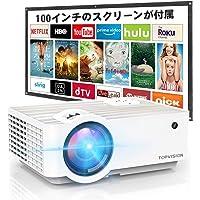 """プロジェクター 小型 ホームプロジェクター 5000LM 1080PフルHD対応 【100""""プロジェクタースクリーンが付…"""