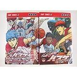 黒子のバスケ EXTRA GAME  コミック 全2巻 完結セット