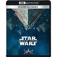 スター・ウォーズ/スカイウォーカーの夜明け 4K UHD MovieNEX [4K ULTRA HD+3D+ブルーレイ…