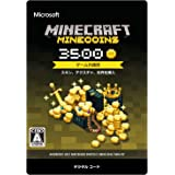 Minecraft マインコインパック 3,500 Minecoins|Xbox One|Windows 10|Nintendo Switch|オンラインコード版