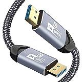 [Amazonブランド] Eono(イオーノ) - 8K DisplayPort ケーブル 2m DP1.4 ディスプレイポート ケーブル7680x4320 8K 60Hz DP cable 4K 144Hz DPケーブル 32.4Gbps Disp