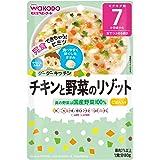 和光堂 グーグーキッチン チキンと野菜のリゾット×6袋 [7か月頃から]