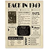 Paintio Back in 1949 Poster Unframed 8x10 in - 71th Birthday Gifts for Women and Men - Birthday Decorations Vintage for Grand