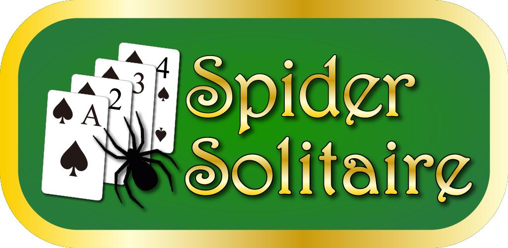 スパイダーソリティア〜無料で遊べるトランプゲームの決定版!〜