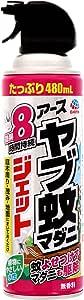 【防除用医薬部外品】ヤブ蚊マダニジェット 殺虫スプレー [屋外用 480mL]