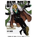 "ONE PIECE Log Collection  ""NAVARON"" [DVD]"