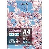 A-SUB 写真用紙 超きれいな光沢紙 0.18mm薄手 A4 100枚入り インクジェットプリンター用紙