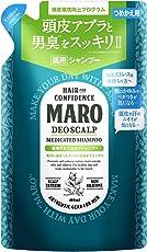 MARO 薬用 デオスカルプ シャンプー 詰め替え 400ml 【医薬部外品】