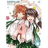 恋愛ラボ 6(完全生産限定版) [Blu-ray]