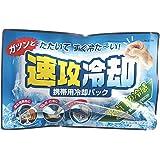紀陽除虫菊 速攻冷却【まとめ買い10個セット】 K-2001