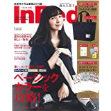 In Red(インレッド) 2019年 1月号