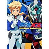機動戦士ガンダムAGE‐Second Evolution‐ (2) (カドカワコミックス・エース)