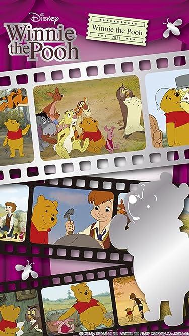 ディズニー  iPhone/Androidスマホ壁紙(540×960)-1 - プーさん・フィルム