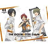 アイドルマスター SideM 1(3rdLIVE第1弾チケット先行申込券付)(完全生産限定版) [DVD]