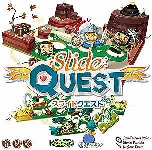 スライドクエスト(Slide Quest)日本語版/Blue Orange/Nicolas Bourgoin, Jean Francois Rochas