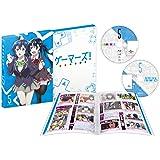 【Amazon.co.jp限定】ゲーマーズ!第5巻〈初回限定版〉(全巻購入特典:「アニメ描きおろし B2布ポスター」引換シリアルコード付き) [Blu-ray]
